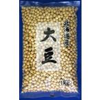 北海道産 大豆1kg